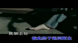 hai nguoi khong co nghia la chung ta - wang lee hom (vuong luc hoanh)