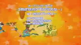 pokemon - mezase pokemon master - v.a