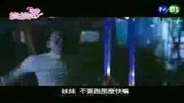 wo yao ni de shi jie (hoan doi tinh yeu ost) - ha quan tuong