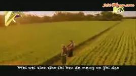 huong lua - jay chou (chau kiet luan)