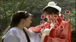luong son ba - chuc anh dai ending ost (1999) - luong tieu bang