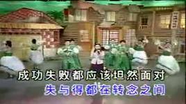 nguoi den tu trieu chau - timi zhuo (trac y dinh)