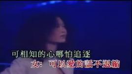 co ai hieu long toi - dave wang (vuong kiet), bondy chiu (trieu hoc nhi)