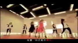 da ren de shi jie - by2