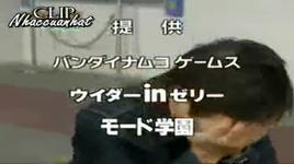 nguoi dan ong nhat gia giong giong het xiah (dbsk) - japanese