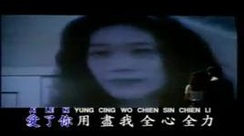 ai xiang sui (tinh yeu mang theo) - wakin chau (chau hoa kien), wakin chau (chau hoa kien)