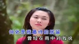 nhac phim 32 - timi zhuo (trac y dinh), timi zhuo (trac y dinh)