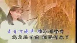 nhac phim - timi zhuo (trac y dinh), timi zhuo (trac y dinh)