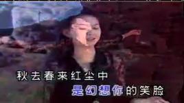 nhac phim 01 - timi zhuo (trac y dinh), timi zhuo (trac y dinh)