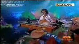 thoi sao (clip) - chen yue