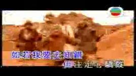 tay du ky (clip) - tvb