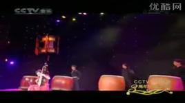 pipa (ti ba) & pop rock (clip) - tui hat