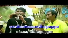 chorng ban proe pon khmer (clip) - sereymon