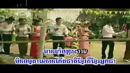 tver koum phey (clip) - sereymon