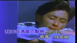 hui jia - dave wang (vuong kiet)