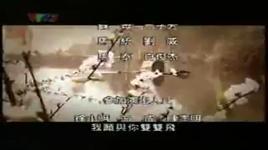 song phi (luong son ba - chuc anh dai ost - 2007 - cuoi phim) - peter ho (ha nhuan dong)