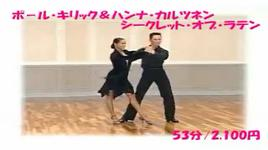 rumba - paul killick, hanna karttunen, dancesport