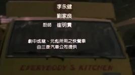 nhac phim quan an luu dong - jackie chan (thanh long)
