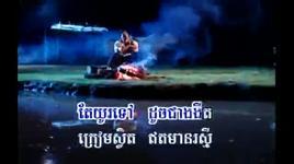 khmer 2 (preap sovath) - preap sovath