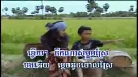 khmer 5 (preap sovath) - preap sovath