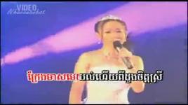 vang trang khoc (khmer/cambodian version) - dang cap nhat