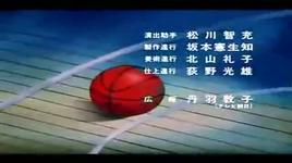 slam dunk ending song - dang cap nhat