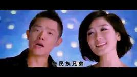 i love you  - dang cap nhat