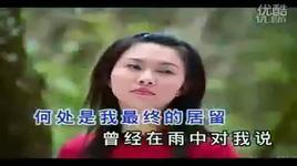 cam ket cua gio (风中的承诺) - timi zhuo (trac y dinh)