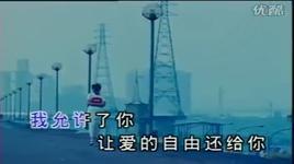 lang yen khong noi yeu anh (karaoke) - timi zhuo (trac y dinh)