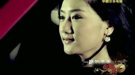 free flying - duong nguy linh hoa, tang nghi