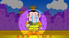 kan guo lai (lyrics) - dang cap nhat