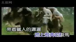 nguoi anh thao nguyen (lyrics) - phoenix legend (phung hoang truyen ky)