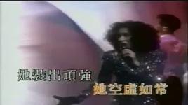 concert 90-20 - anita mui (mai diem phuong)