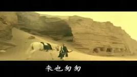 dao kiem nhu mong 2 - wakin chau (chau hoa kien)
