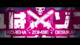 kore wa zombie desuka (tap 10) - dang cap nhat