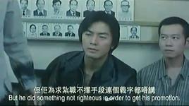 nguoi trong giang ho 2 (part 4) - ekin cheng (trinh y kien), jordan chan (tran tieu xuan)