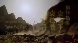 vinh xuan quyen 1994 (part 1) - donnie yen (chung tu don)