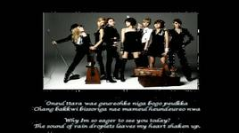 because of you (lyrics on screen) - after school