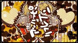 unhappy with care refrain tired eyes (vocaloid) - kagamine rin, kagamine len