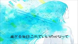 even if you leave (vocaloid) - hatsune miku