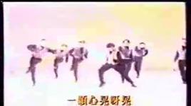 dui ni ai bu wan - aaron kwok (quach phu thanh)