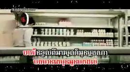 tinh don coi (khmer) - dang cap nhat