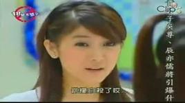 tuoi 18 cam hay khong ? (phim bo dai loan - tap 26) - tieu huan, ah ben, ah mei, xiao cao, duong di phi, actors