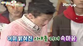 idol army season 3 show (vietsub) - part 2 - snsd, 2pm