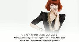 golden lady (lyrics on screen) - lim jeong hee, hyuna (4minute)
