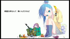 tsu child today (vocaloid) - hatsune miku