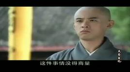 phat song te cong tap 3 (1/4) - v.a