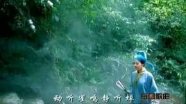 chinese music - dang cap nhat