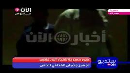 xuat hien video le tang cua ong gadhafi - dang cap nhat