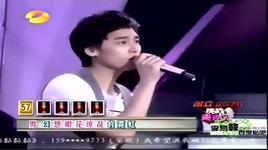zhi zao lang man (tao nen lang man) - li yi feng (ly dich phong)